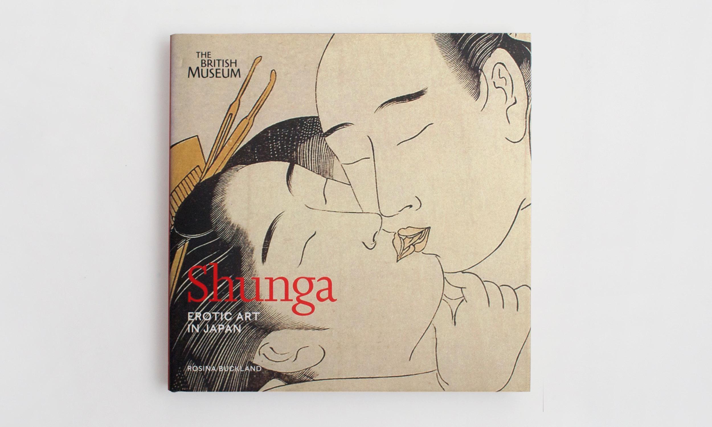 Shunga-LR.jpg