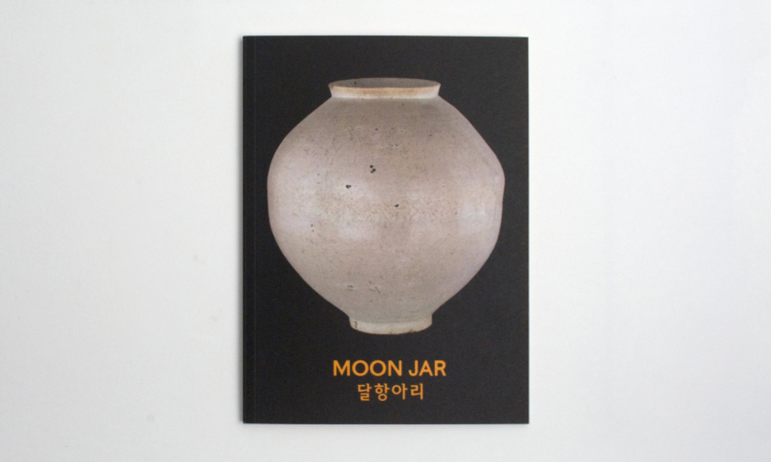 Moon-jar-LR.jpg