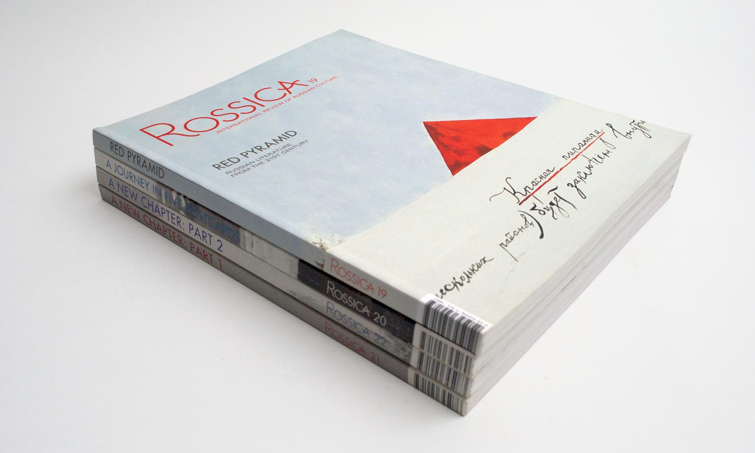 Rossica-LR.jpg